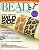 Bead and Button Oct 2013